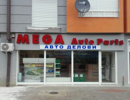 Prodavnica Taftalidze