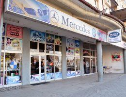 Prodavnica Tetovo