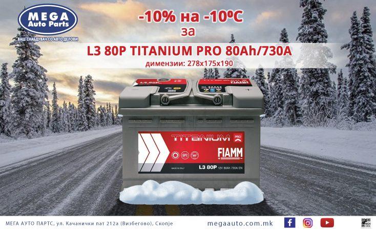 FIAMM promotivni ceni