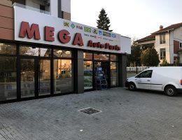 Prodavnica Cento
